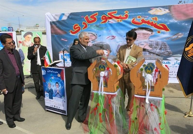 فارس| جشن نیکوکاری در استان فارس برگزار میشود
