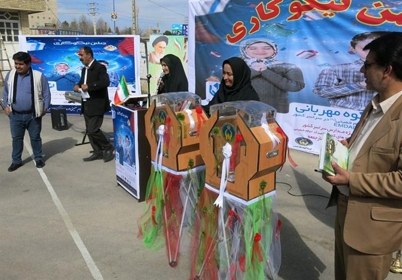بیش از 2 میلیارد تومان در جشن نیکوکاری خراسان شمالی کمک شد