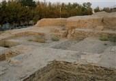 تپه اشرف اصفهان