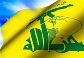 حزب الله یدین الجریمة الإرهابیة فی لندن