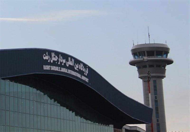 شرایط نامساعد جوی علت فرود پرواز مشهد-نوشهر در فرودگاه رشت -  Tasnim