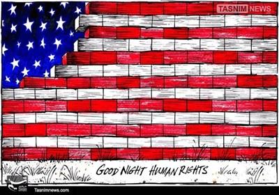 حقوق الإنسان! تصبحین على خیر