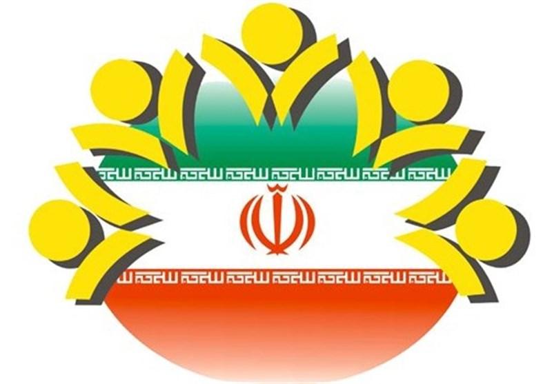 شورای عالی استانها