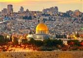 Kudüs Valisi'nin Gözaltı Süresi Uzatıldı