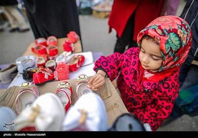 İran'da Nevruz Heyecanı
