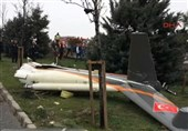 Four Turkish Soldiers Killed in Helicopter Crash in Central Istanbul: Governor