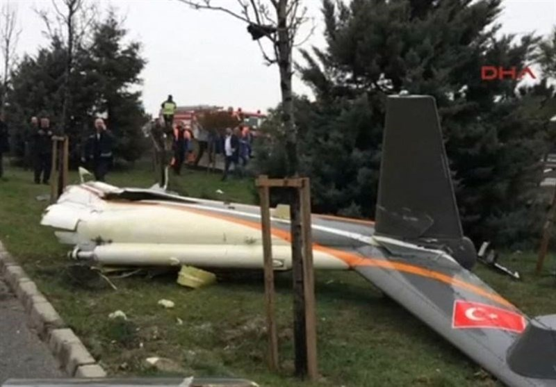 Helicopter Crashes in Outskirts of Istanbul; 5 Killed