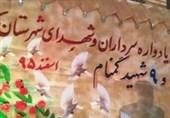 یادواره سرداران و 232 شهید انقلاب، دفاع مقدس و 9 شهید گمنام شهرستان دشتی برگزار شد