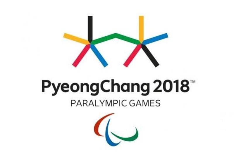 Elaheh Gholi-Fallah Named Iran's Flagbearer at 2018 Winter Paralympics