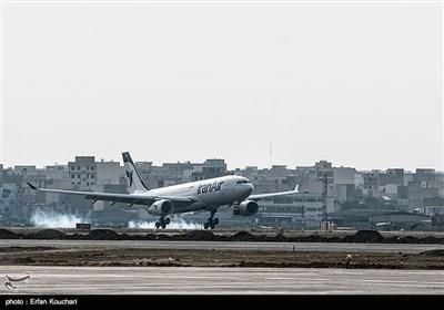 پرواز تهران - یاسوج از رادار خارج شد