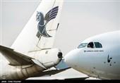 ورود دومین هواپیمای ایرباس ایران ایر