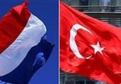 Turkey Summons Dutch Diplomat over Armenian 'Genocide' Decision