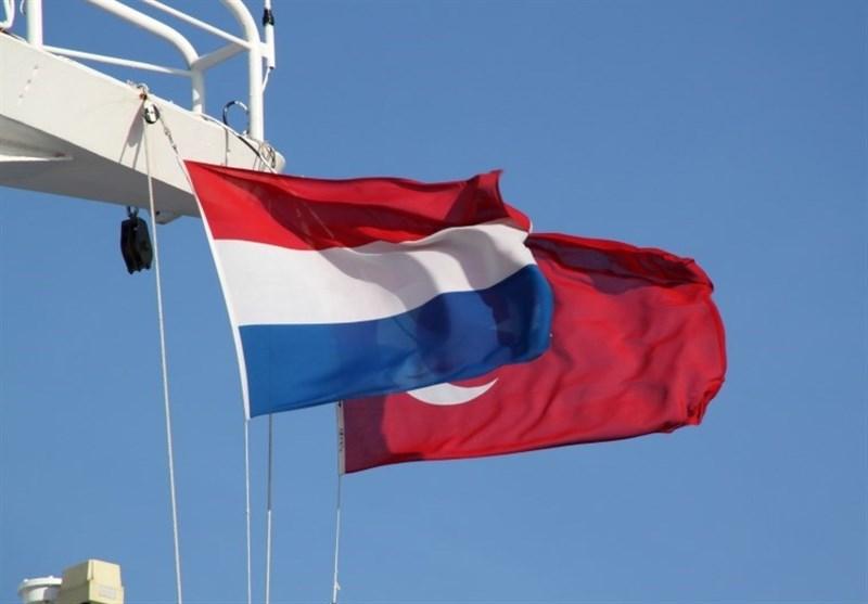پرچم هلند ترکیه