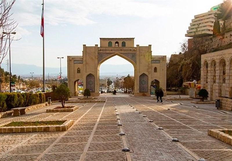 دروازه قران امروزی
