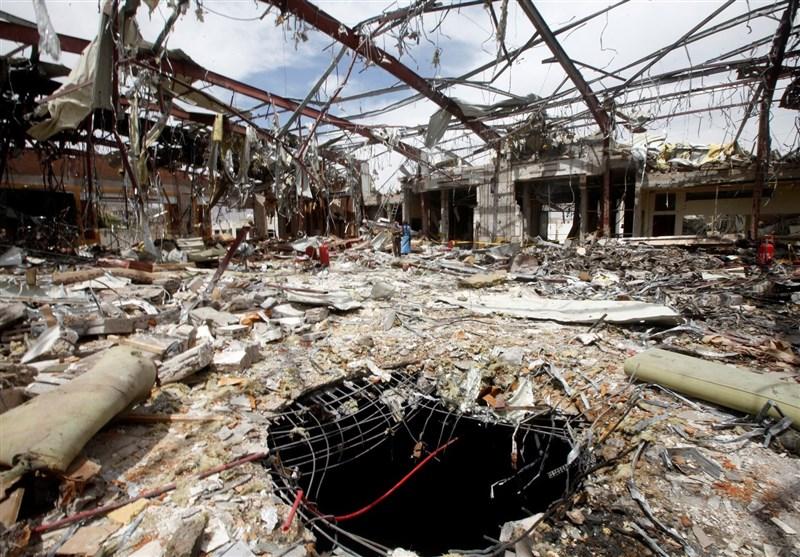 یمن 3