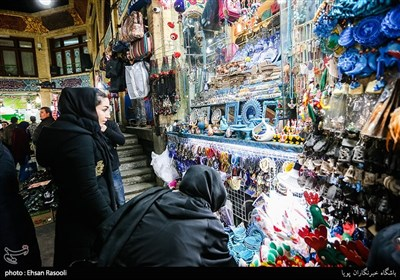 Nevruz Bayramı Alış Verişi - Tahran