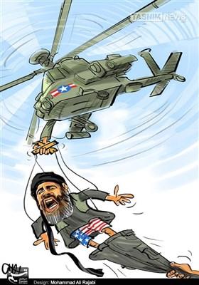 القوات الامریکیة لإنقاذ بغداد أم البغداد؟!