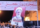 بحرین الدراز