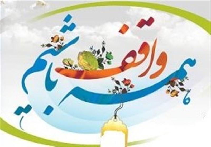 جنوب کرمان نیازمند وقف در حوزه قرآنی، آموزشی و بهداشتی است