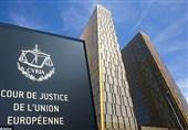 دادگاه عالی اروپا مجوز منع حجاب در شرکتهای اروپایی را صادر کرد
