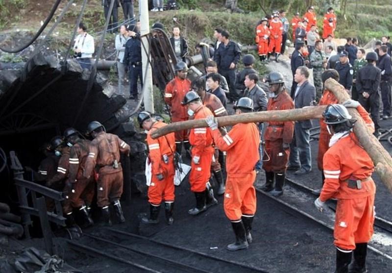 چین کوئلہ کان