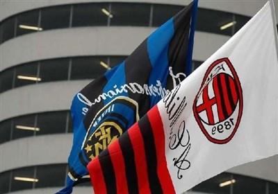 اختلاف میان باشگاه های اینتر و میلان بر سر بلیت هواداران