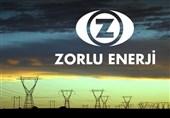 Türk Firma, İsrail İşgali Altındaki Topraklarda Şirket Kuruyor