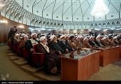 همایش حوزه علمیه آرمان های امام و مقام معظم رهبری - قم