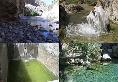 چشمه های آب گرم ارومیه