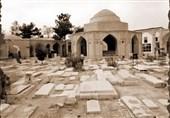 قدیمی ترین مصلی ایران - اصفهان