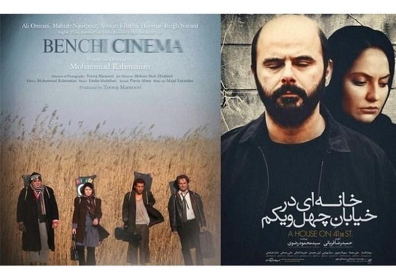 "فیلمان ایرانیان یشارکان فی منتدى ""کلکتا"" الدولی للسینما المعاصرة بالهند"