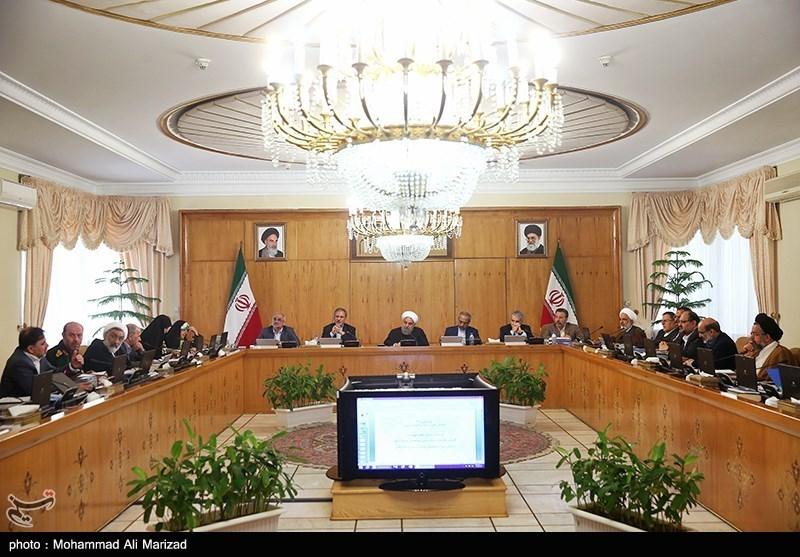 آخرین جلسه هیئت دولت