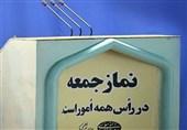 شهرداری و شورای شهر مریوان برای معضل زباله مریوان تدبیری بیندیشند