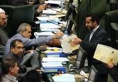 تخلف هیئترئیسه مجلس در رد کلیات طرح مبارزه با مفاسد اقتصادی