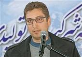 استان مرکزی نیازمند تشکیل خانه جوان است