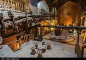 Shahi Assar Khaneh Museum in Iran's Isfahan