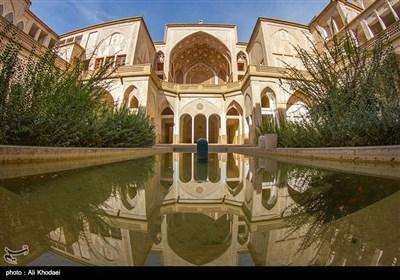 مجموعة ''بیت عباسی'' التاریخیة ـ کاشان