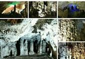 غار ده شیخ