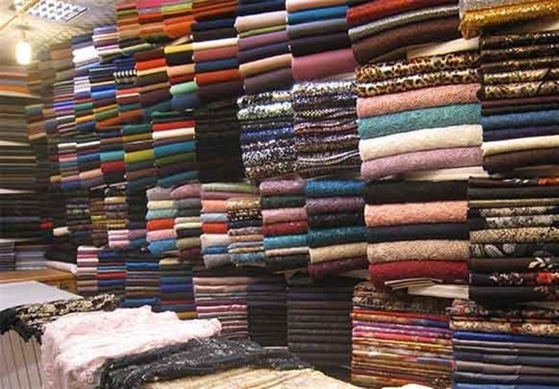 موافقت گمرک با تسهیل واردات مواد اولیه صنعت پوشاک + سند