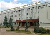 تاتارستان
