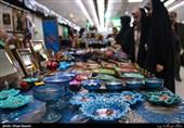 بازارچه زیرگذر ولیعصر(عج)