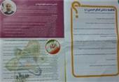 ممنوعیت ارائه پیک نوروزی/ نحوه گزارش تخلفات مدارس