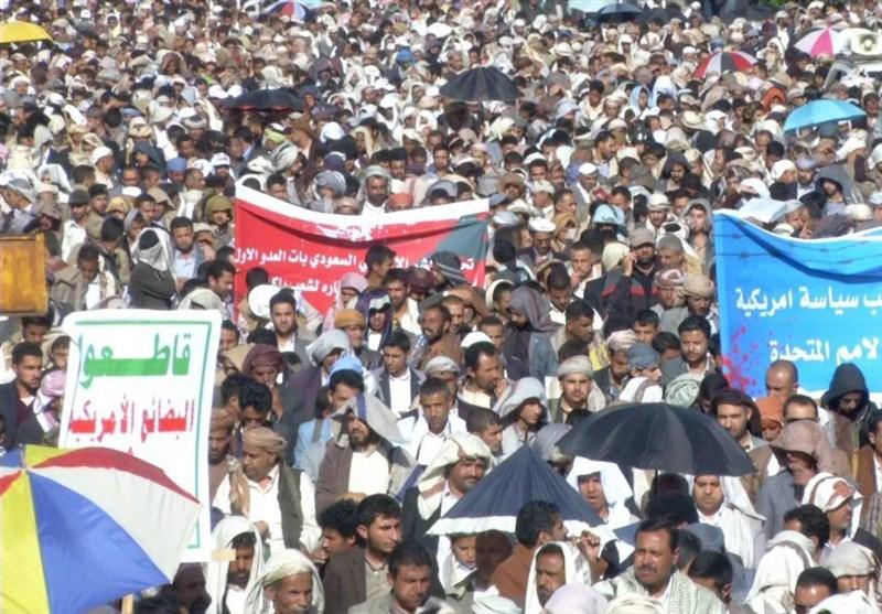 تظاهرات یمنیها