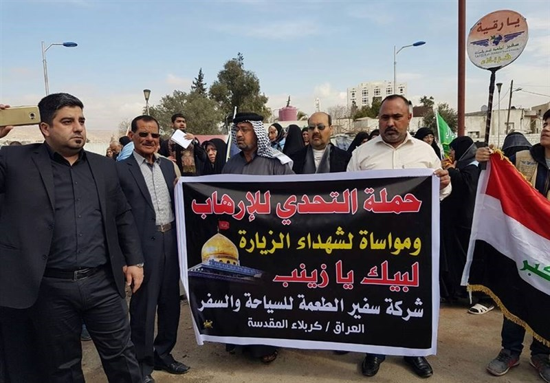 تحدی الإرهاب دمشق عراق
