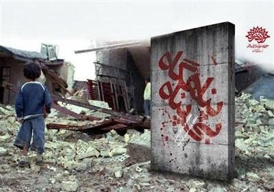 روایت تسنیم از خاطرات بازماندگان بمباران پناهگاه پارک شیرین کرمانشاه