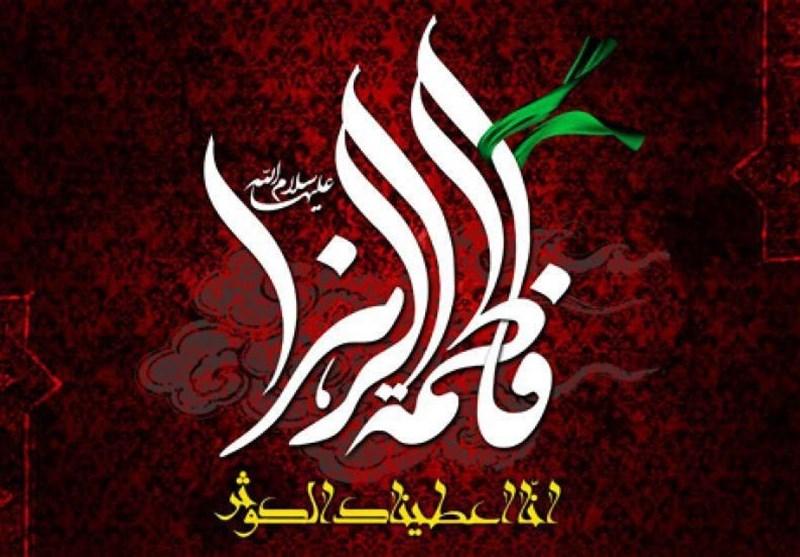 جشن یوم ولادت حضرت فاطمہ زہرا سلام اللہ علیہا کی تیاریاں عروج پر / گھر گھر محافل میلاد سج گئیں