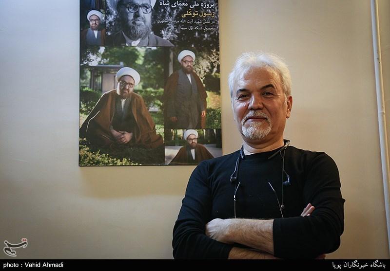 تلویزیون , صدا و سیمای جمهوری اسلامی ایران , سینمای ایران , بازیگران سینما و تلویزیون ایران ,