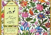 گلستان| جشن نوروزگاه در شهرستان کلاله برگزار میشود