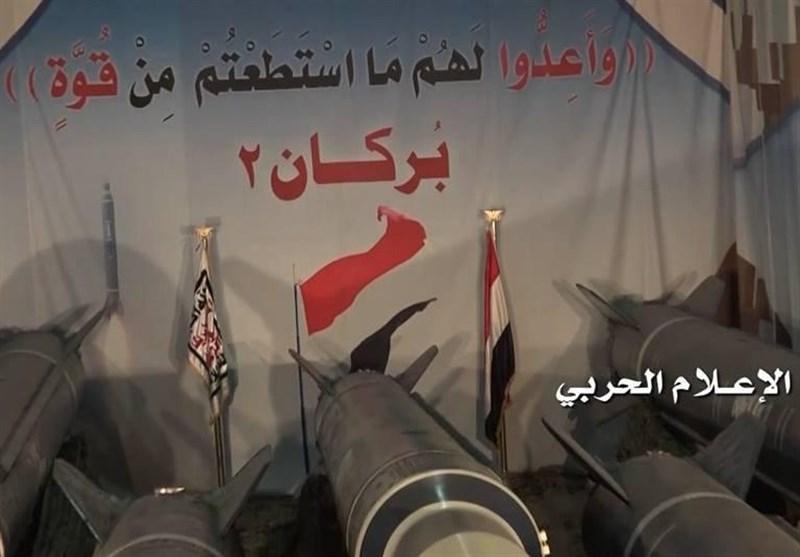 الجیش الیمنی یستهدف قاعدة الملک سلمان الجویة فی الریاض