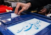 Registration for Iran's City Councils Elections Begins